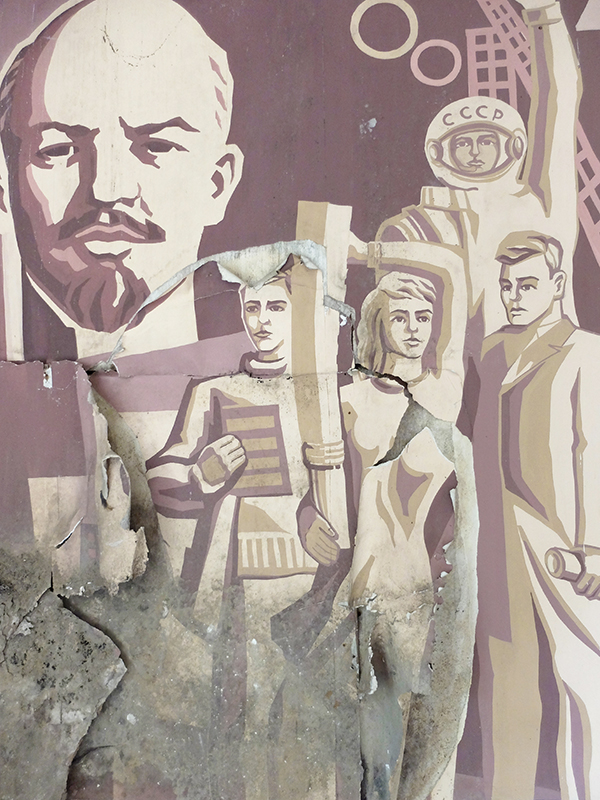 #191 | Soviet Innerness