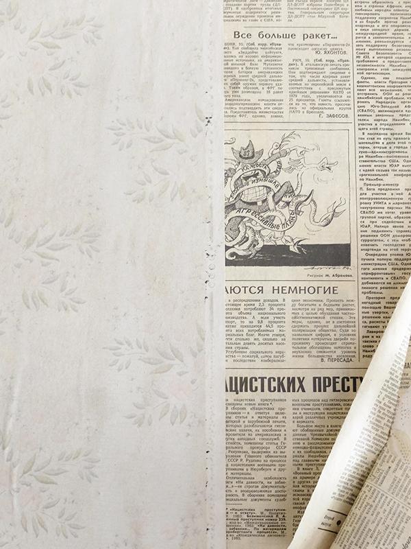 #245 | Soviet Innerness