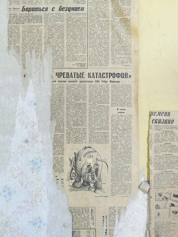 #252 | Soviet Innerness